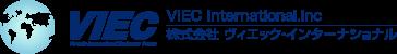 VIEC International.Inc 株式会社ヴィエック・インターナショナル